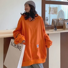 Women's Cotton Sweater Autumn and Winter Korean BF Style Loose Mid-Length Student Hooded Jacket Ins