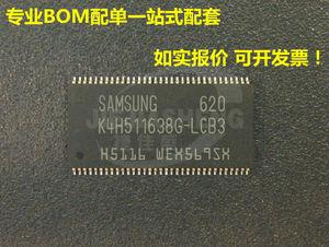5pieces  K4H511638G-LCB3  :TSOP-66