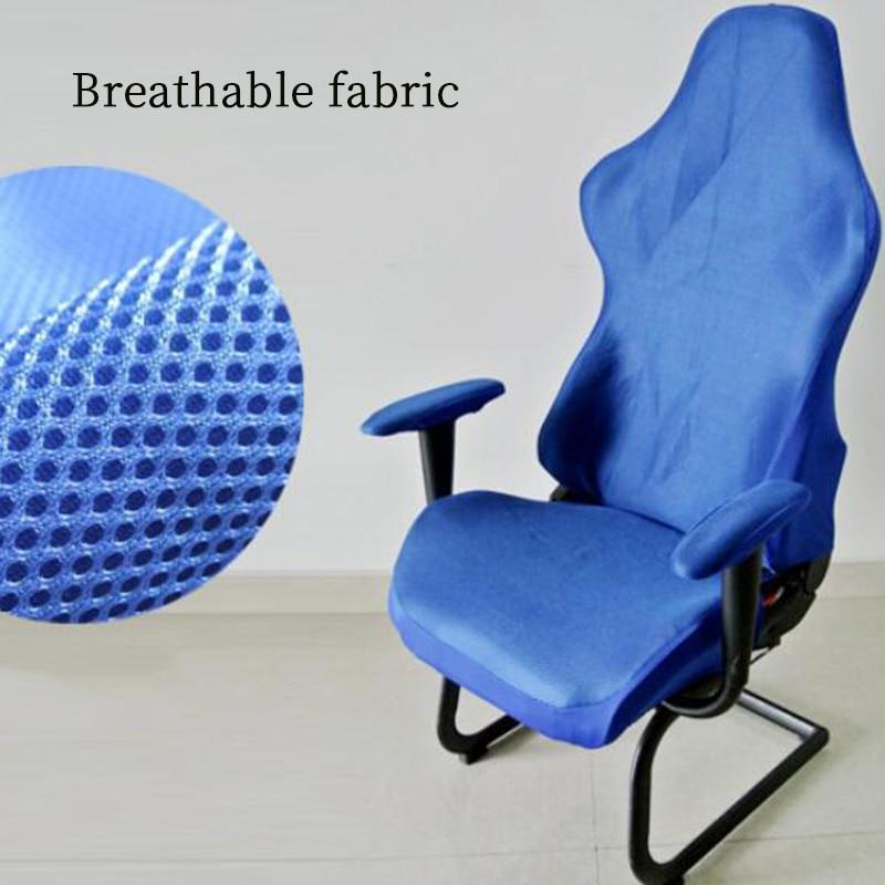 Эластичный офисный чехол для кресла, чехол для сидений, чехол для офисного кресла из спандекса, защитный чехол для кресла