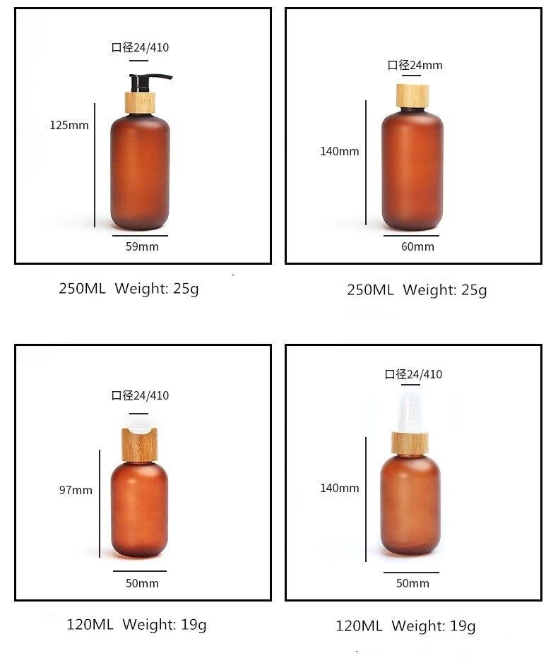 Envase cosmético de lujo para cuidado de la piel de bambú ámbar helado 4oz tapa de rosca de bambú esencia botella de PET champú loción botella vacía 8oz