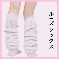 Японская форма JK, свободные носки, аниме косплей, женские сутулки, студенческие чулки для девочек, гетры