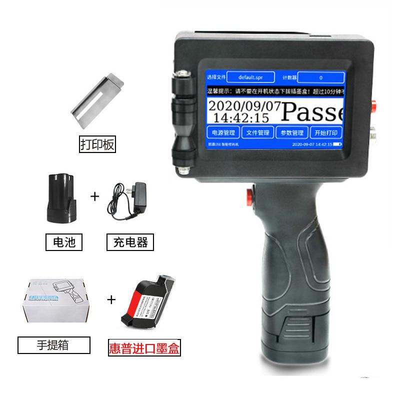 Интеллектуальный струйный принтер, ручной принтер, дата продукта, QR штрих-код, Дата партии, ручной струйный USB-принтер с изменяемым изображе...
