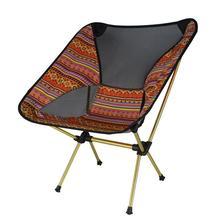 Outdoor Folding Casual Lounge Stuhl Tragbare Faltbare Stuhl für Angeln Camping Reisen Biwak Garten Strand (Orange)