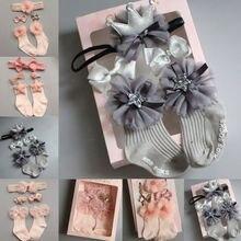 Infant Baby Big Lace Stretch Hair Band Crown Flower Slip Soft Non-Slip Cotton Socks Four-Piece Kids Girls Children's Headwear