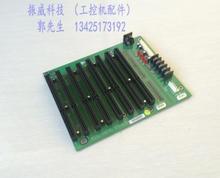 100% haute qualité test carte mère dordinateur industriel HBP8S VER 6.0 8 carte physique de la fente ISA fond de panier