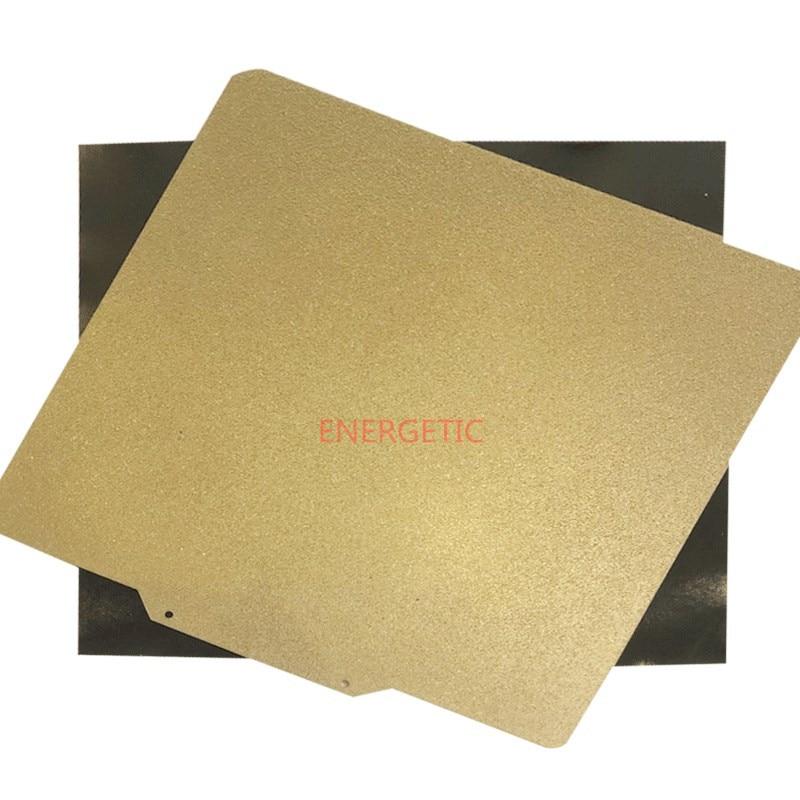 FLEXBED ترقية 305x263 مللي متر Flashforge الهادي بناء لوحة ، جهين محكم/السلس بى مسحوق المغلفة ربيع الصلب ورقة + قاعدة
