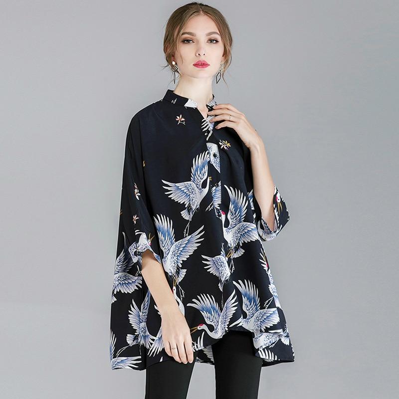 Blusas femininas verão 2020 streetwear manga longa camisa casual impressão guindaste blusa camisa elegante tops plus size blusas femininas