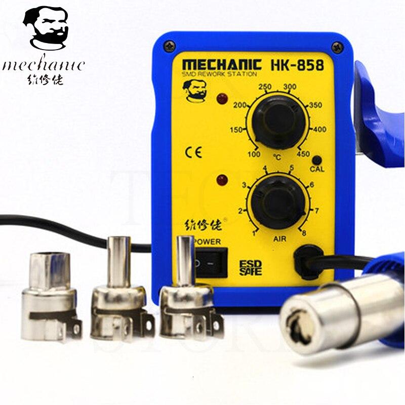 Mecánico HK-858 220V 650W HK-858 sin escobillas ventilador suave SMD Estación de retrabajo de aire caliente de soldadura de pistola de calor