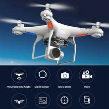 SH5 HD 1080p caméra drone grand angle HD quadrirotor avion une touche atterrissage/décollage WIFI transmission hélicoptère Rc