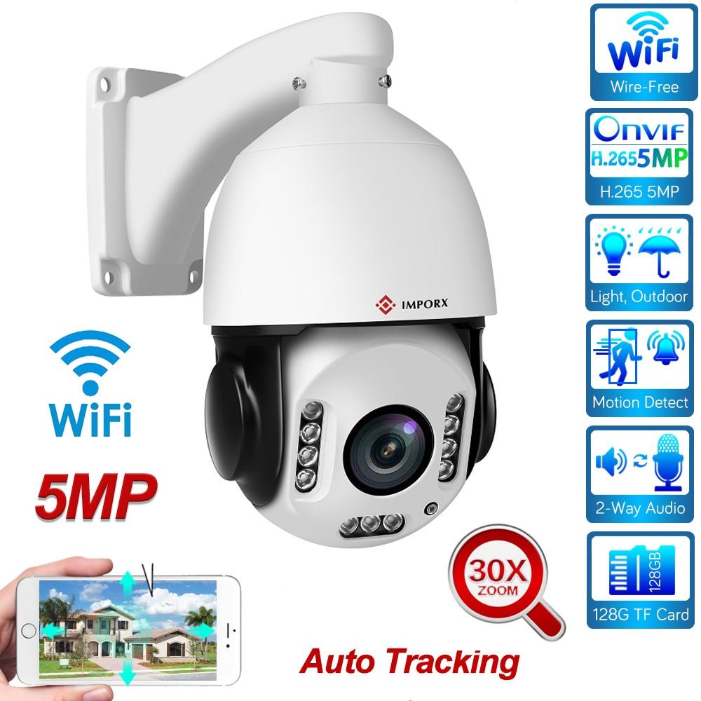 IP-камера P6SLite уличная с поддержкой Wi-Fi, 5 МП, 4 МП, 3 Мп, 2 МП