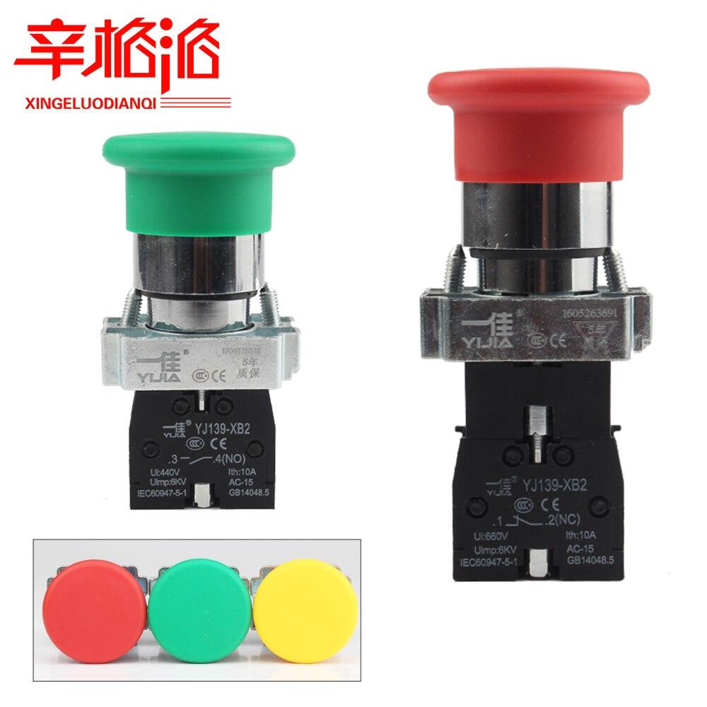 Orificios de instalación YIJIA botón de presión de seta de 22mm momentáneo/rojo verde amarillo 1NO/1NC/1NO1NC/ 2NO/2NC YJ139-01M/ZS