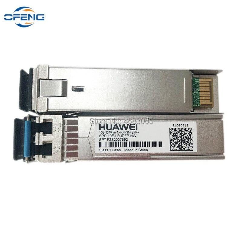 8pcs huawei 10G SFP-10G-LR-SM 1310nm Fiber Optic Modules 10G SFP SM 1.4KM Optical fiber module Transceiver Supply Free shipping