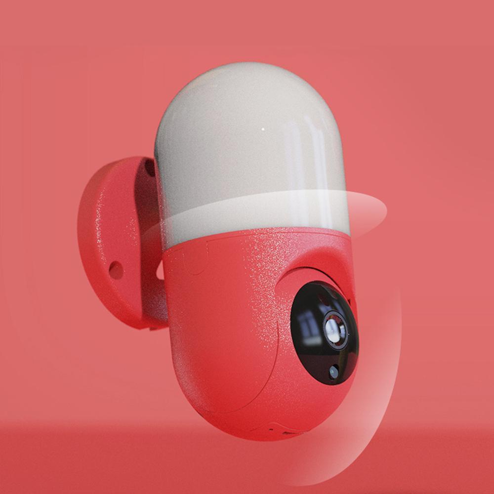 Night  Vision Intelligent Monitoring Camera with Garden Automatic Lighting Lamp Camera