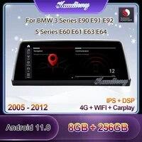 kaudiony android 11 car radio for bmw 3 series e90 e91 e92 5 series e60 e61 e63 e64 car dvd player auto gps navigation 2005 2012