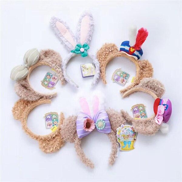 Japón Duffy Bear Shelliemay Stellalou conejo galleta perro diadema banda para mujer niños Linda diadema de dibujos animados
