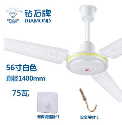 56 polegada placa de ferro 56 mm lâmina três estágio ventilador ar refrigeração sala estar sala jantar ventilador teto grande volume ar 1.4m