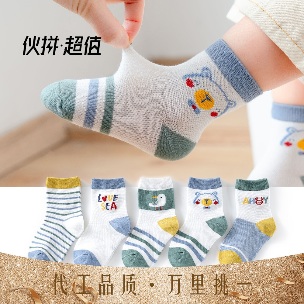 YG brand children's wear spring and summer thin pure color medium cylinder mesh socks boys and girls