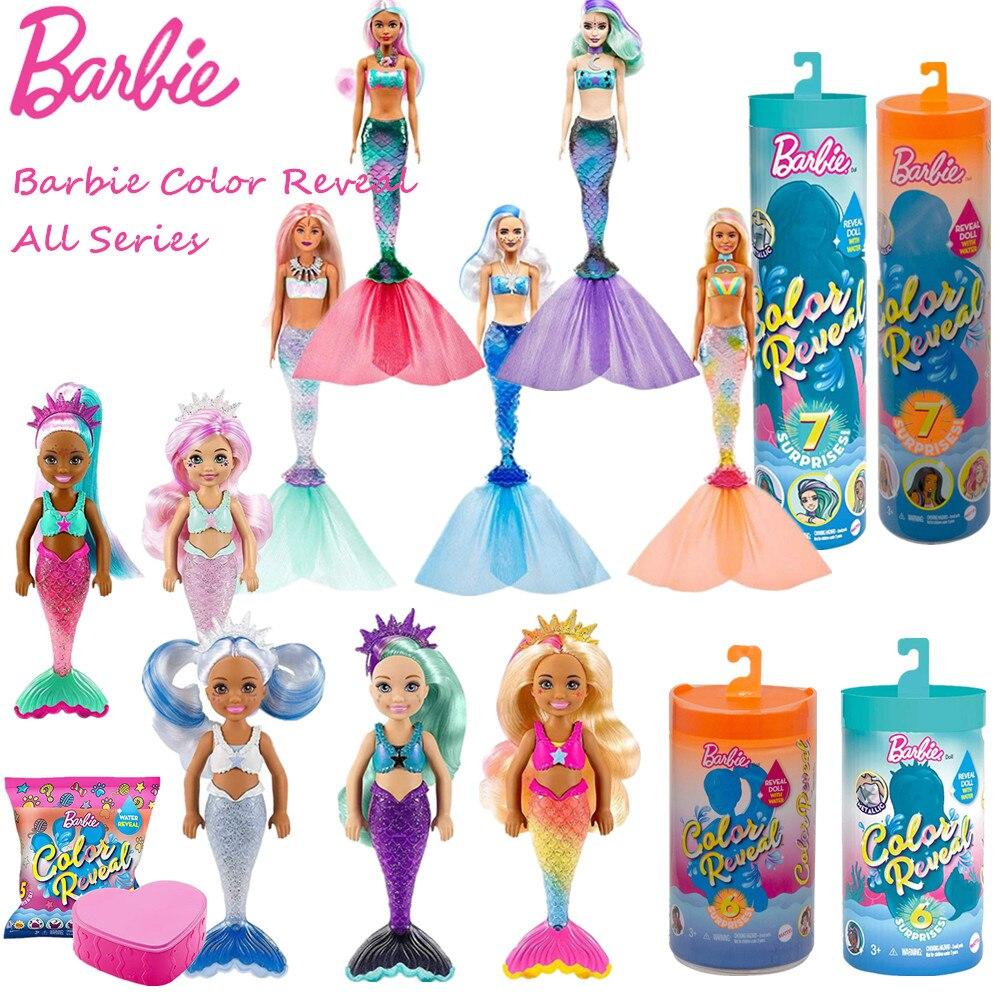 Muñeca Original de Barbie para niñas, juguete de caja ciega para decoloración,...
