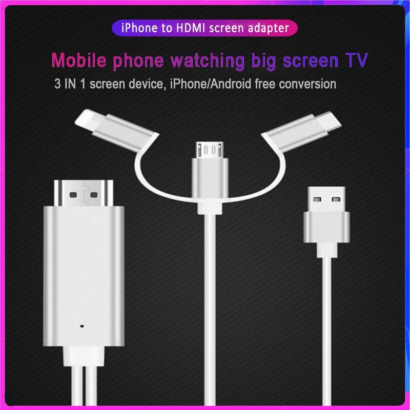 كابل HDMI 3 في 1 ، كابل HDMI ، Android ، iphone ، جهاز عرض تلفزيون