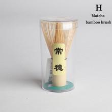 De bambú té batidor Matcha punto polvo de té verde de juego herramienta xqmg té cepillos taza de cocina Bar comedor casa Gardeen
