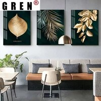 gren modern style abstract golden plant leaves picture wall poster canvas print painting art aisle living room home decoration