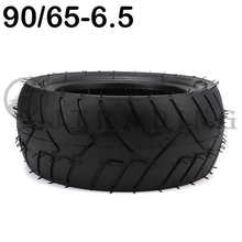 High Quality 90/65-6.5 Tubeless Tyre 11 Inch Vacuum Tire for Electric Scooter, 47cc 49cc Mini Motorcycle Accessories