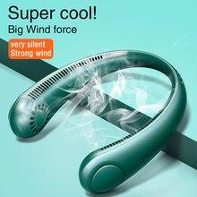 คอพัดลม Bladeless แฟนขี้เกียจแขวน Mini Fan พัดลมไฟฟ้าแบบพกพาพัดลมแฟนกีฬากลางแจ้งบ้านพัดลมคอจาก Xiaomi youpin 5