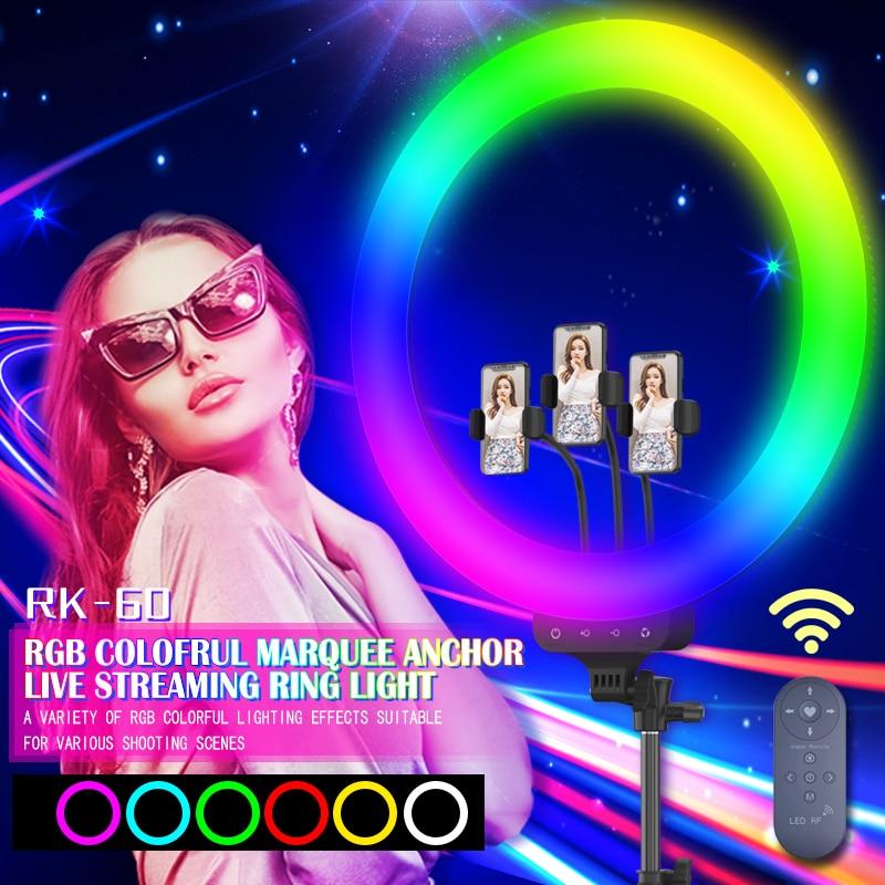Luz de relleno colorida de carreras de caballos, iluminación RGB de anillo en vivo para celebridades, ambiente de DJ, Control remoto inalámbrico