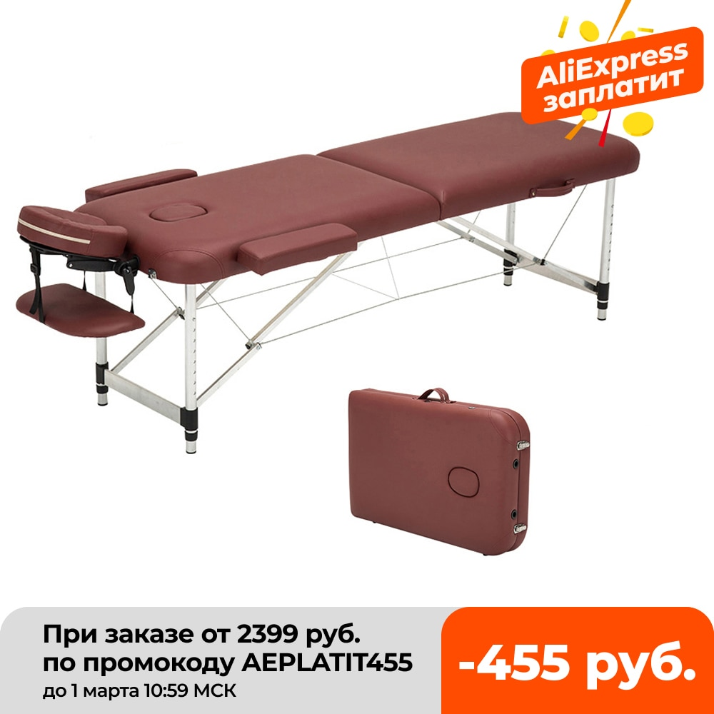 Folding Beauty Bed Professional Portable Spa Massage Tables Lightweight Foldable with Bag Salon Furn