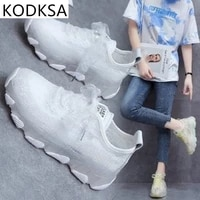 thick soled breathable mesh shoes 2021 summer new lace casual jelly shoes womens mesh hollow small white shoes