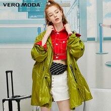 Vero Moda Womens Autumn & Winter Glossy Hooded Trench Coat   319321549