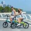 20 cal rower elektryczny 36V bateria litowa 250w tylne koło sterownik silnika miasto elektryczny wspomagania jazda na rowerze skuter miejskich ebike