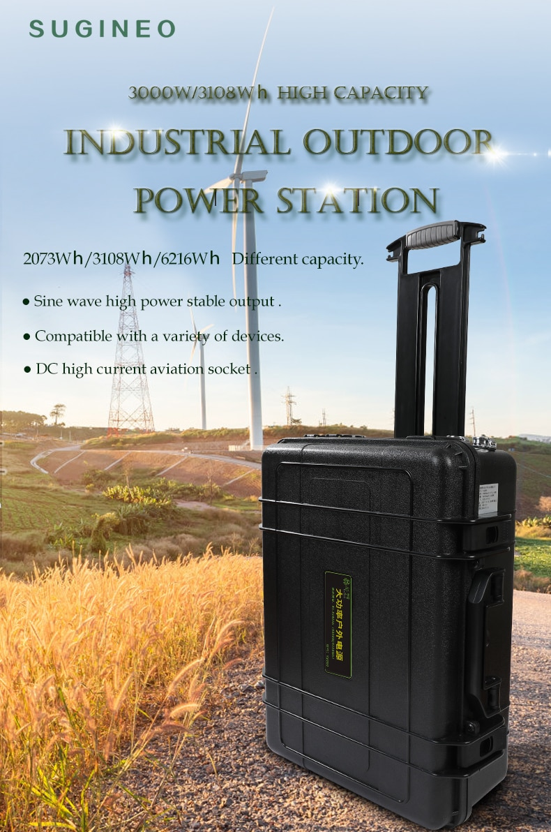 SUGINEO Portable Solar Power Station 2000W Lithium Iron Top Sale Guaranteed Quality backup power supply for home office outdoor
