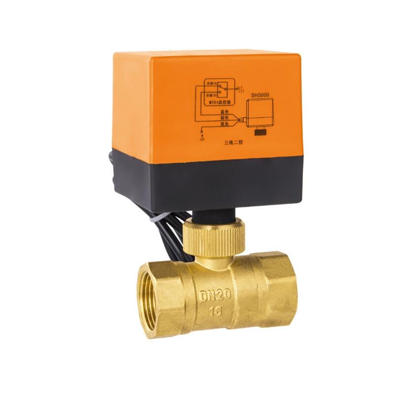 DN15/20/25 3 طريقة صمام كروي مزود بمحرك كهربائي ثلاثة خط التحكم في اتجاهين التيار المتناوب 220 فولت lsld أداة