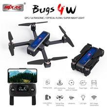 Mjx Bugs 4 W B4w 5g Gps Borstelloze Opvouwbare Drone Met Wifi Fpv 2k Hd Camera Anti- schudden 1.6km 25 minuut Optische Stroom Rc Quadcopter