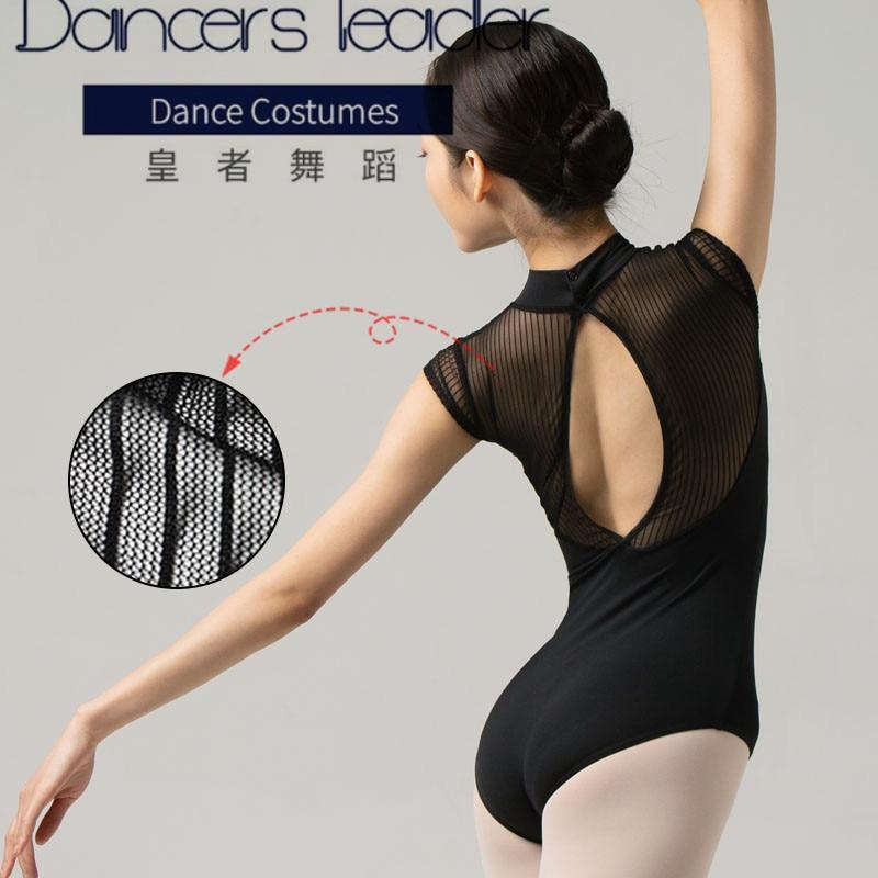 leotardos-de-ballet-de-gasa-de-malla-para-mujer-medias-de-gimnasia-de-cuello-alto-para-adultos-yoga-aereo-disfraz-profesional-traje-de-baile-para-actriz