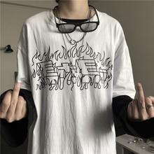 Summer Ulzzang Harajuku Style Burning Charge White T-shirt Men and Women Internet Celebrity All-Matc