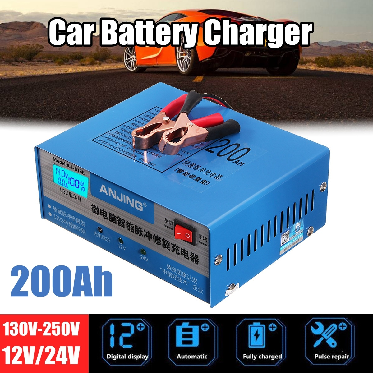 ANJING AJ-618E Car Battery Charger Automatic Intelligent Pulse Repair 130V-250V 200AH 12/24V With Ad