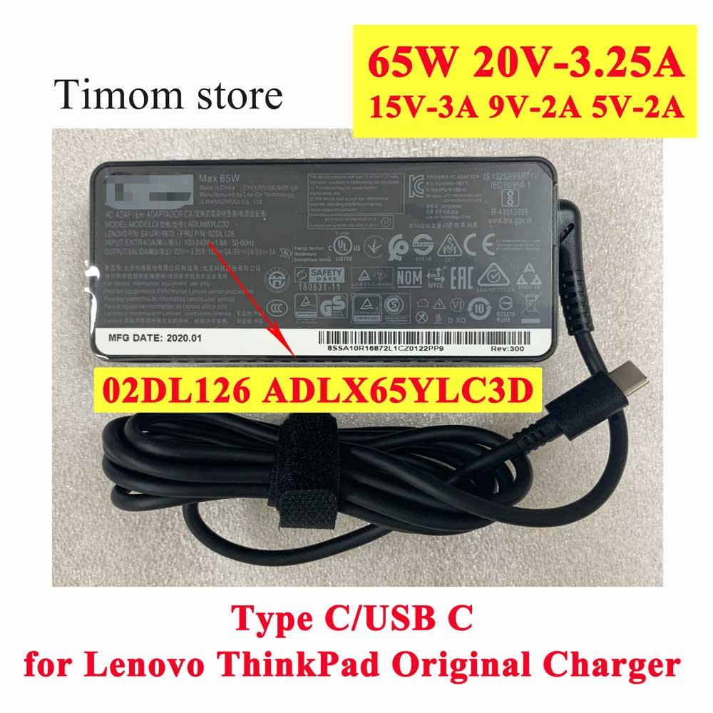 02DL126 02DL128 ADLX65YLC3D لليوجا C940-14IIL 14s-IML 13s-IML USB C TypeC محول الأصلي الجديد شاحن 20 فولت 3.25A 15 فولت 9 فولت 5 فولت 65 واط
