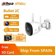 Dahua imou 1080P Wi-Fi Camera Dual Antenna Outdoor IP67 Weatherproof Audio Recording Camera AI Human