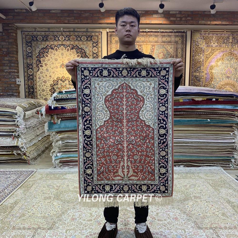 ييلونج 2'x3 اليد معقود السجاد الفارسي الشرقية شجرة الحياة الحرير البساط (HF128B)