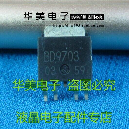 ¡Entrega Gratuita! El tubo LCD original BD9703FP-E2 BD9703 el 252