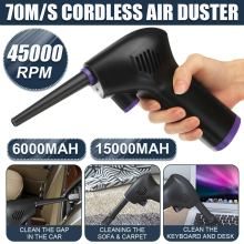 45000 RPM Cordless Air Duster Compressed Air Blower Cleaning Tool For Computer Laptop Keyboard Elect