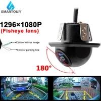 smartour ccd 180 degree fisheye lens car rear side front view camera wide angle reversing backup camera night vision waterproof