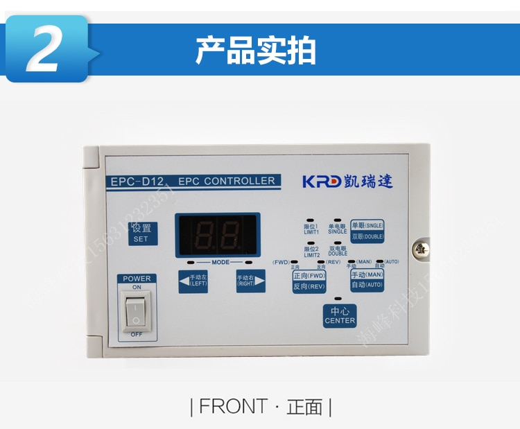 EPC-D12 Kairuida تصحيح أداة تصحيح تحكم كهروضوئية تصحيح تحكم التلقائي تصحيح تحكم