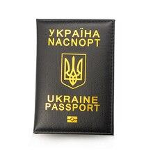 น่ารักPUหนังฝาครอบยูเครนที่กำหนดเองTravel Passportยูเครนกระเป๋าสตางค์หนังสือเดินทางหญิง