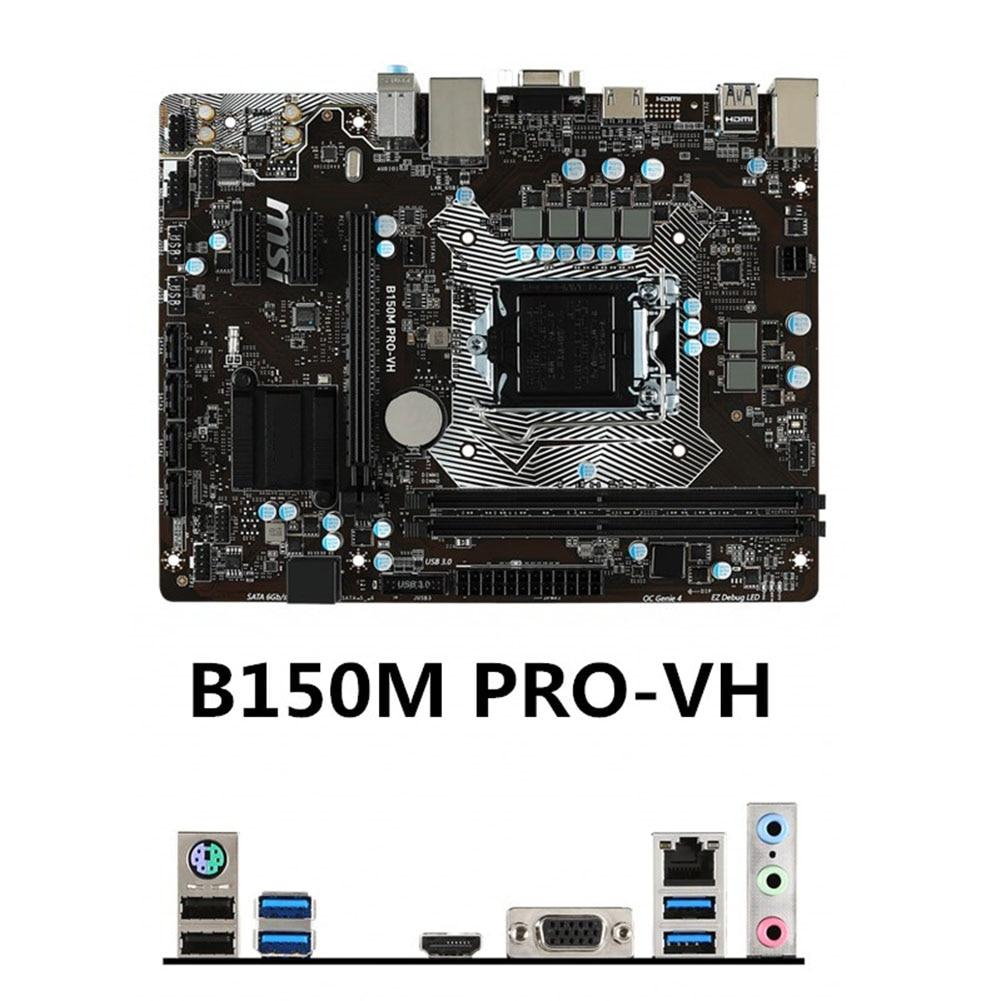ل MSI B150M PRO-VH اللوحة الأم DDR4 مايكرو ATX HDMI + VGA