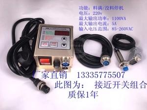 5A Intelligent Digital Voltage Regulator SDVC20-S Lack of Material Stop Vibration Vibration Disk Controller 220V