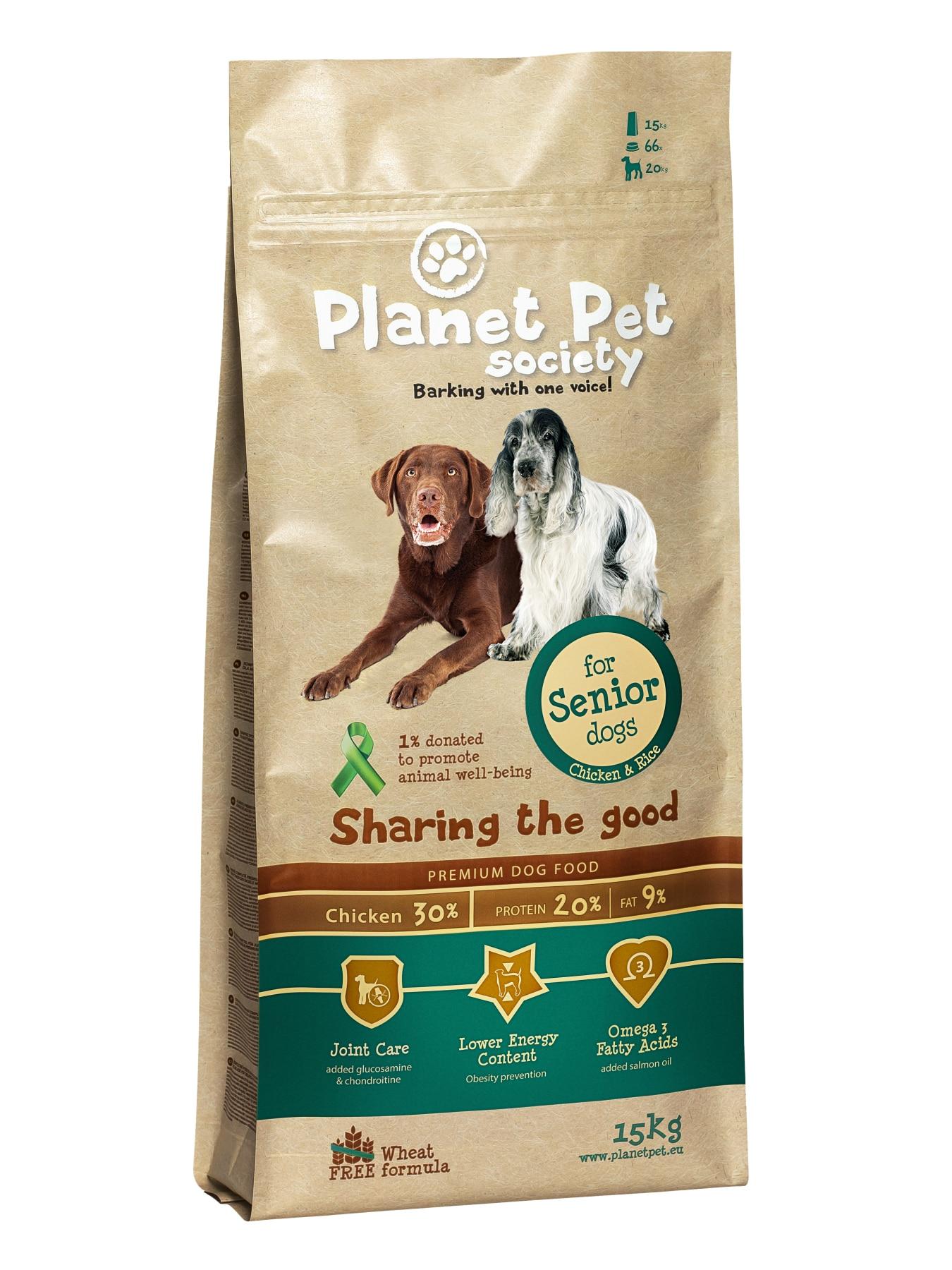 Planet Pet poulet et riz pour chiens âgés pour chiens âgés poulet/riz X pièce