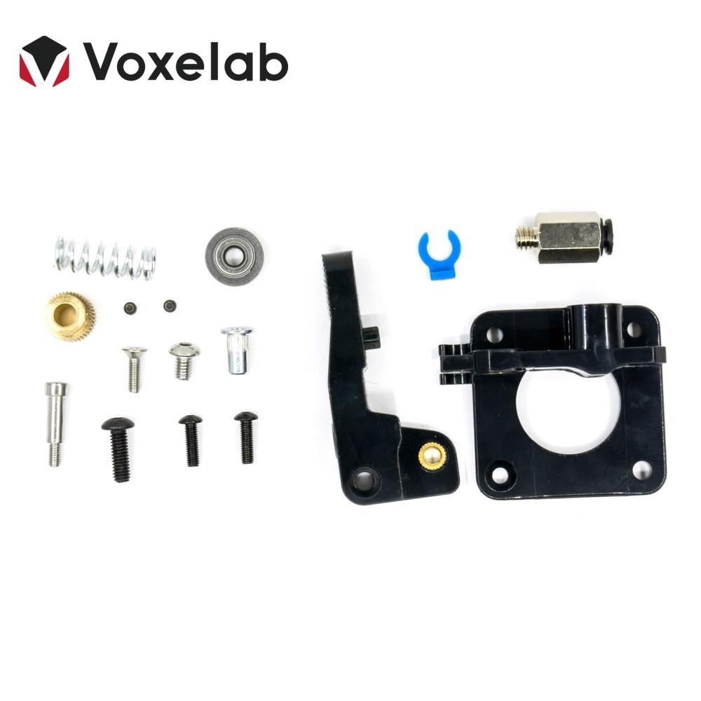 Voxelab Aquila ثلاثية الأبعاد أجزاء الطابعة مجموعة خيوط المغذية PTFE أنبوب ترقية M6 هوائي مشترك بودين الطارد 1.75 مللي متر خيوط